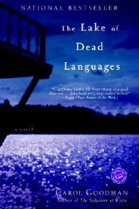 the-lake-of-dead-languages